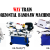 Way Train UE-Series Metal Cutting Band Saw Machine
