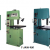 T-JAW Vertical Band Saw Machine